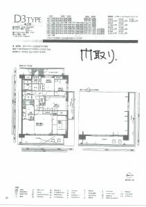 配置図、各階平面図、立面図参考資料20180921